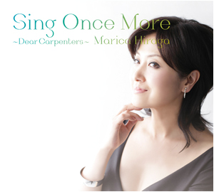 『Sing Once More ~Dear Carpenters~』平賀マリカ