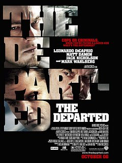 『TEH DEPARTED』